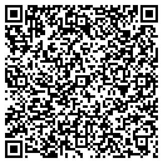 QR-код с контактной информацией организации ООО ШИПКА ТПК