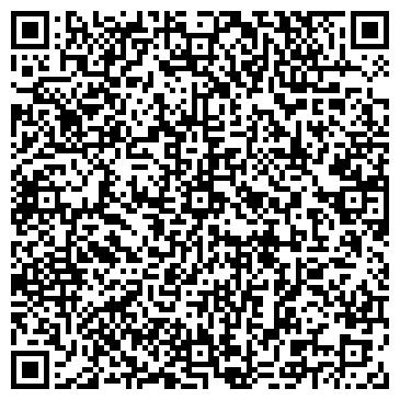 """QR-код с контактной информацией организации Компания """"ЭСТЕР"""""""