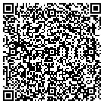 QR-код с контактной информацией организации ЗЛАТОУСТЬЕ ХЛЕБ