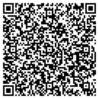 QR-код с контактной информацией организации ТРИЗ