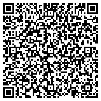 QR-код с контактной информацией организации ЯРСОЛЬ