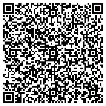 QR-код с контактной информацией организации РЕОЛЛ