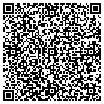 QR-код с контактной информацией организации АЙСФУД, ООО
