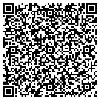QR-код с контактной информацией организации ИП КОЗЛОВА Р.У.
