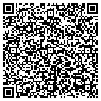 QR-код с контактной информацией организации ИВА-96