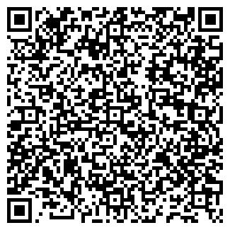 QR-код с контактной информацией организации ХОЛОД-ПРОДУКТ