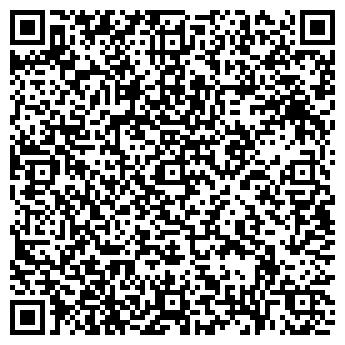 QR-код с контактной информацией организации ЧП РЫБИНА А. В.
