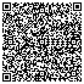 QR-код с контактной информацией организации МЕДИКАТРИКС ТОО