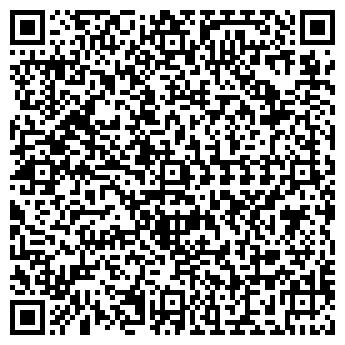 QR-код с контактной информацией организации ИП ГАФАРОВ Э. М.