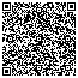 QR-код с контактной информацией организации ООО ЯР-ПРО
