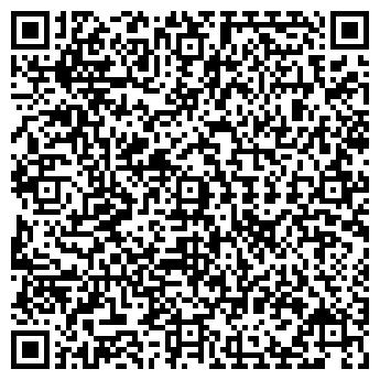 QR-код с контактной информацией организации МЕРКУРИЙ ТОО