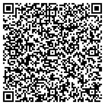 QR-код с контактной информацией организации РЯБИНИН М.К. ЧП