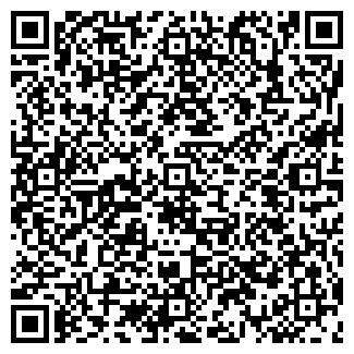 QR-код с контактной информацией организации ФЛАГМАН РТЦ
