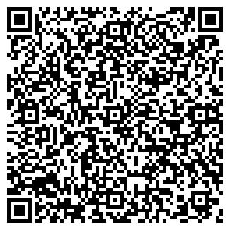 QR-код с контактной информацией организации ЯРРЫБТОРГ
