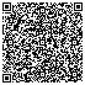 QR-код с контактной информацией организации № 2 МУКОМОЛЬНЫЙ ЗАВОД
