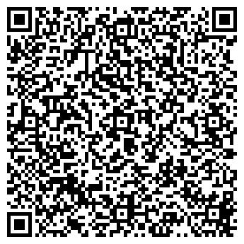 QR-код с контактной информацией организации № 3 ХЛЕБОЗАВОД