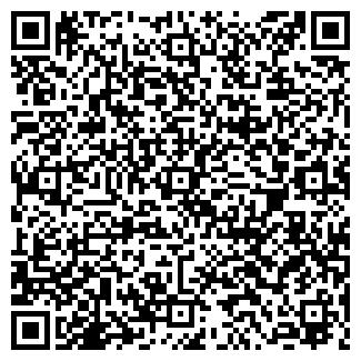 QR-код с контактной информацией организации ВИКТОРИЯ К