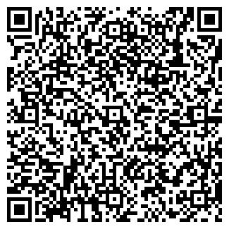 QR-код с контактной информацией организации НАШ ХЛЕБ ТК