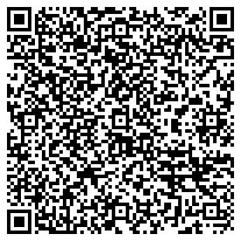 QR-код с контактной информацией организации ХИЛЯЛЬ МИНИ-ПЕКАРНЯ