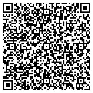 QR-код с контактной информацией организации ПРОДКОМТОРГ