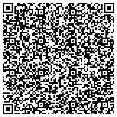 QR-код с контактной информацией организации ООО ЯРОСЛАВСКИЙ КОМБИНАТ МОЛОЧНЫХ ПРОДУКТОВ