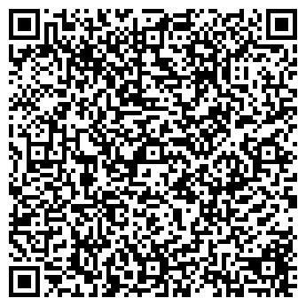 QR-код с контактной информацией организации ТУВИНА О.В. ЧП