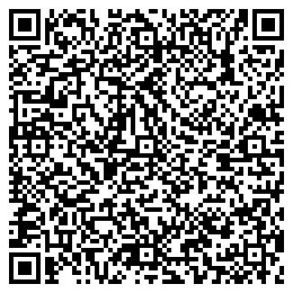 QR-код с контактной информацией организации ООО БЕЛЫЙ ГОРОД