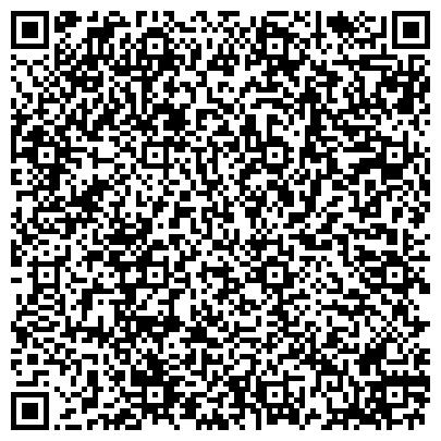QR-код с контактной информацией организации УЛАРУМИТ НАКОПИТЕЛЬНЫЙ ПЕНСИОННЫЙ ФОНД КОФ ПРЕДСТАВИТЕЛЬСТВО ПО ГОРОДУ Г.ТЕМИРТАУ,