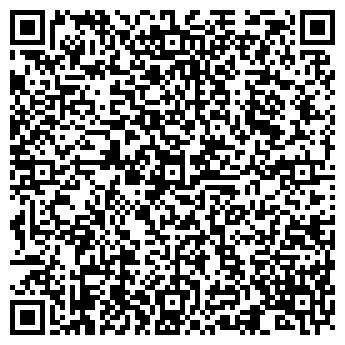 QR-код с контактной информацией организации АЙСМЭН ТОРГОВАЯ КОМПАНИЯ