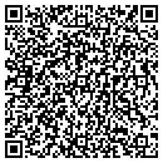 QR-код с контактной информацией организации ООО ЗАКРОМА