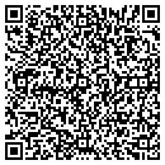 QR-код с контактной информацией организации МОСКОН ТК