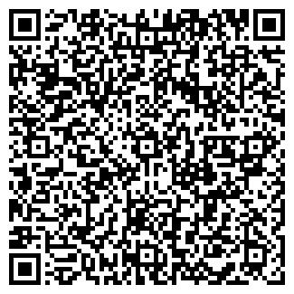 QR-код с контактной информацией организации 777 ФИРМА ТОО