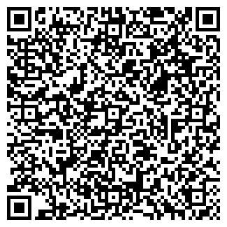 QR-код с контактной информацией организации РЯБЧИКОВА Н.Ю., ИП