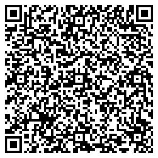 QR-код с контактной информацией организации 2030 ТДА ТОО