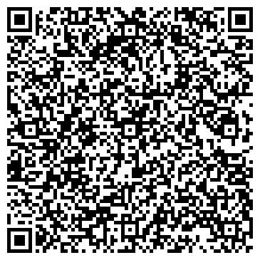 QR-код с контактной информацией организации ПОДАРОК КАФЕТЕРИЙ СОЦПИТАНИЕ КОНДИТЕРСКИЙ ЦЕХ