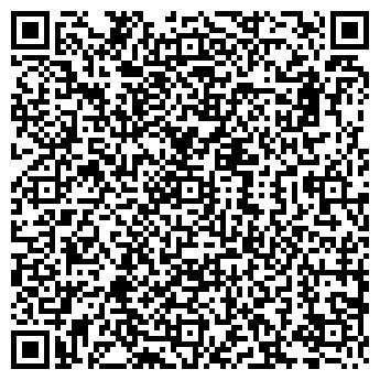QR-код с контактной информацией организации ЯРОСЛАВЛЬКОНДИТЕР