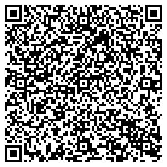 QR-код с контактной информацией организации ПЕПСИКО-ХОЛДИНГС ФИЛИАЛ