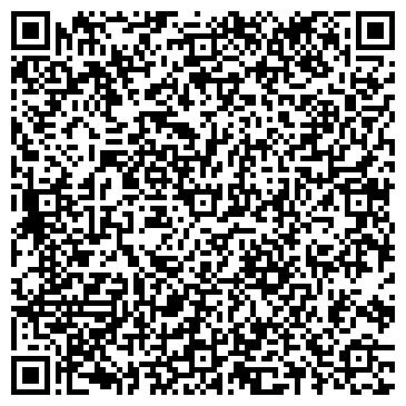 QR-код с контактной информацией организации КРУИЗ АВИАТРАНСАГЕНТСТВО ТОО