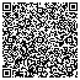QR-код с контактной информацией организации ТРАНС-АКВА