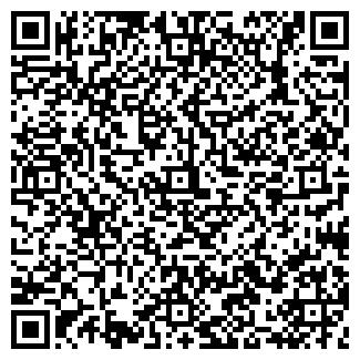 QR-код с контактной информацией организации ООО ИНКОМПРОЕКТ