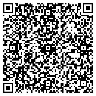 QR-код с контактной информацией организации ООО ПЕСОЧНАЯ +