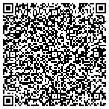 QR-код с контактной информацией организации ФИРМЕННЫЙ МАГАЗИН № 2 ЛВЗ ЯРОСЛАВСКИЙ, ОАО