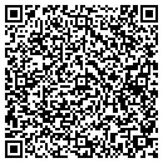 QR-код с контактной информацией организации ООО ЭНОТЕКА