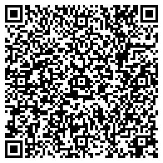 QR-код с контактной информацией организации ООО ЭРА +