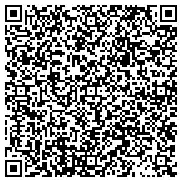 """QR-код с контактной информацией организации АО ЛВЗ """"Ярославский"""""""