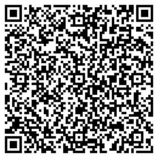 QR-код с контактной информацией организации ООО БИК ПЛЮС