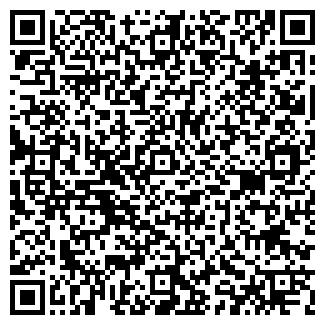 QR-код с контактной информацией организации ВИТЭ ТД