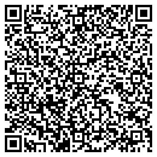 QR-код с контактной информацией организации ЗАО ТРАКТ