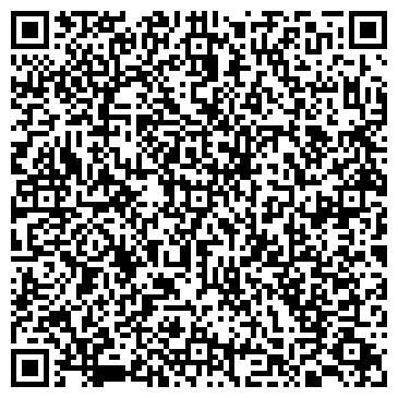 QR-код с контактной информацией организации БРИТАНСКИЙ ТД ЧП КУДРЯВЦЕВА С.Н.