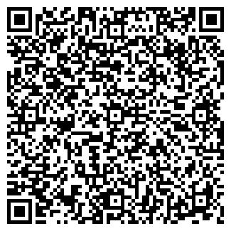 QR-код с контактной информацией организации ГАРД